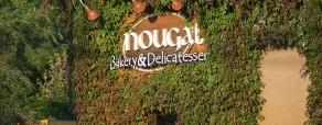 Nougat Bakery